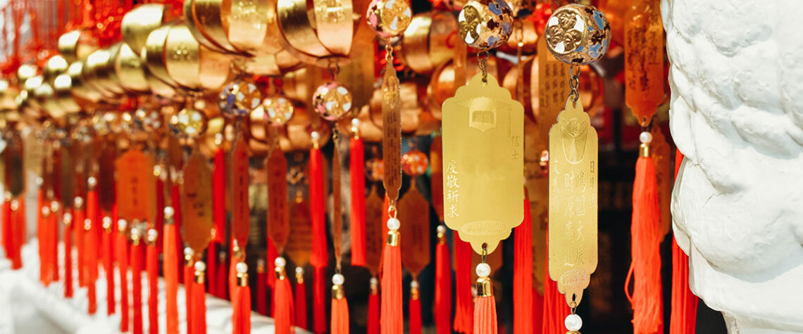 Special wishes in a Taiwanese Temple at Sun Moon Lake